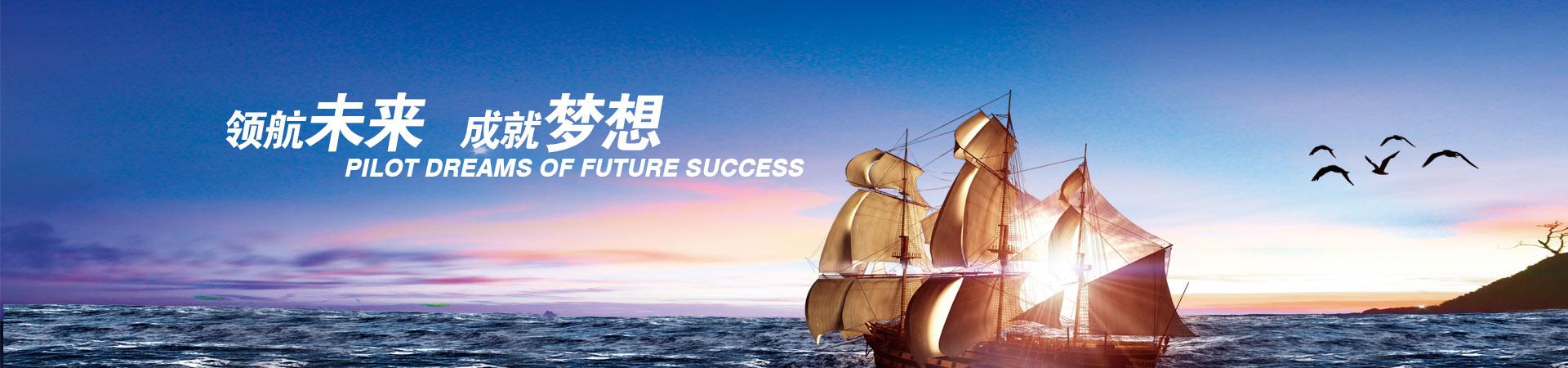 江苏佳成特种beplay官方授权制造有限公司企业形象图片
