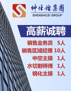 浙江绅仕镭玻璃www.w88121.com