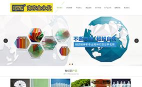 南京金永发塑胶加工制品有限公司