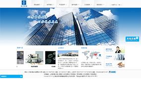 上海燊欣特种玻璃制品有限公司