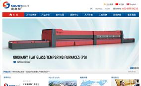 广东索奥斯玻璃技术有限公司